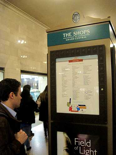 A directory allows visitors to navigate the station more easily, which is something we will need at LA Union Station in the near future
